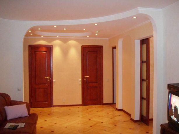 Ремонт квартир професійно і недорого.