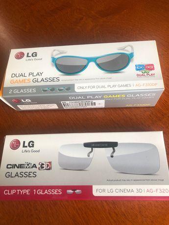 Okulary Dual Play Games Glasses LG