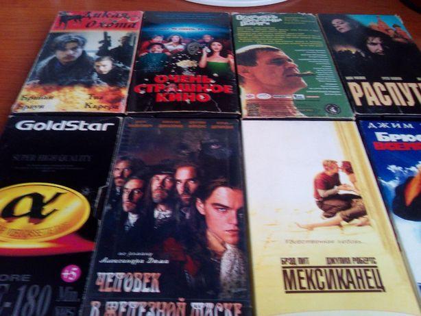 Видеокассеты с записями кинофильмов