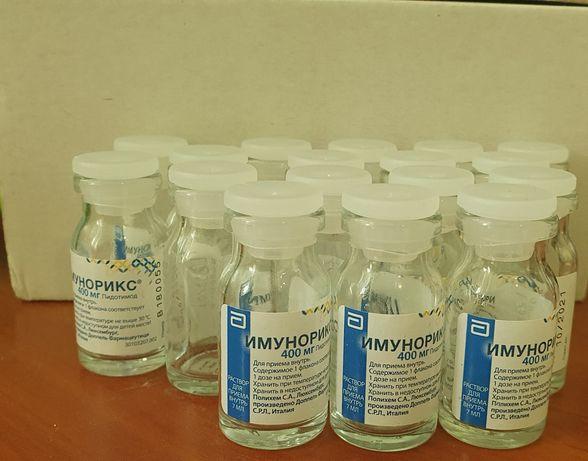 Флаконы, флакончики(бутылочки) для косметики, жидкости, крема,духов