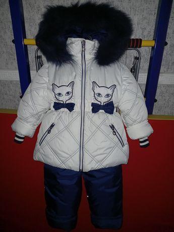 Зимний комбинезон + куртка для девочек от 2,5 до 4 лет,  очень тёплый
