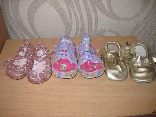 Продам детскую обувь на девочку 19,5 размера стопа 12 см. ,1-пара 50гр