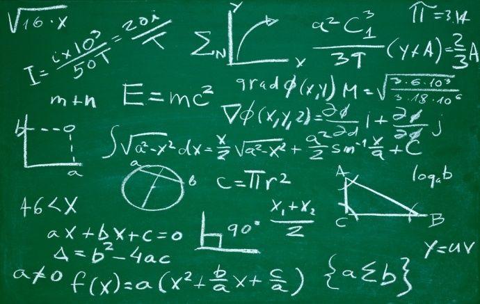 Репетитор по математике 1-9 класс Харьков - изображение 1