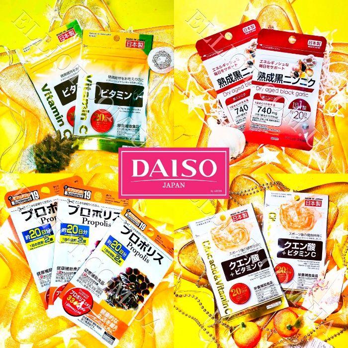 Daiso,DHC,Orihiro,Shiseido,Meiji,Fancl,Asahi Витамины.БАДы Япония
