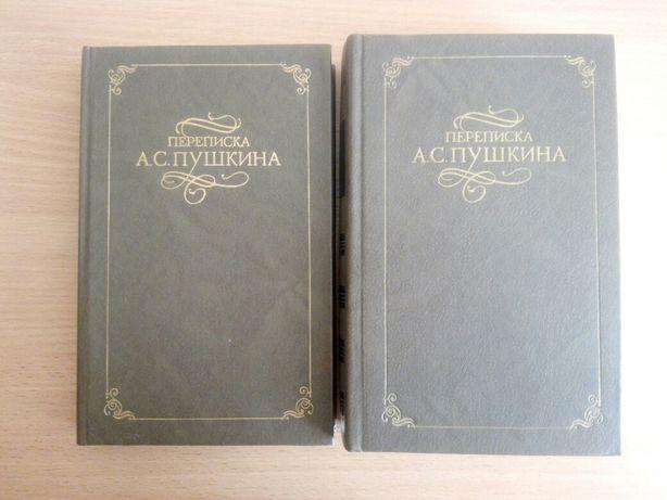Книги от 10 грн в хорошем состоянии
