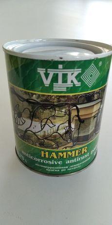 Фарба по металу VIK HAMMER з молотковим ефектом