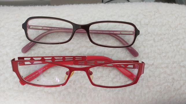 Okulary optyczne
