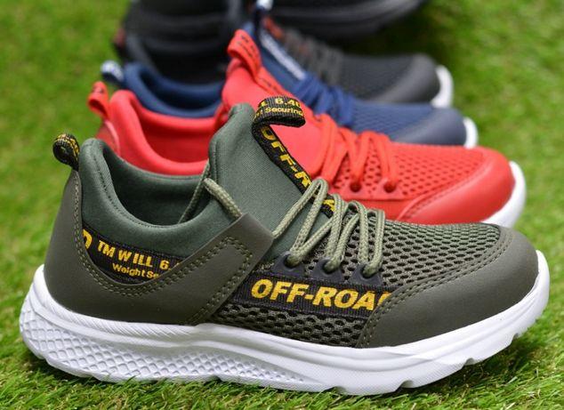 Детские кроссовки аналог Nike найк черный красный синий хаки р31-35