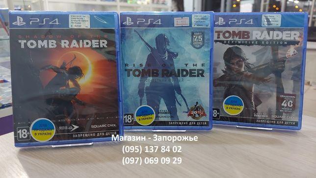 Новый диск Tomb Raider (Shadow, Rise, Definitive) Лара Крофт на PS4