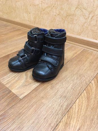 Ботинки ortofoot
