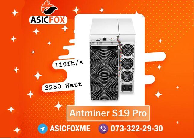 Асик Bitmain Antminer S19 Pro 110Th/s наличие