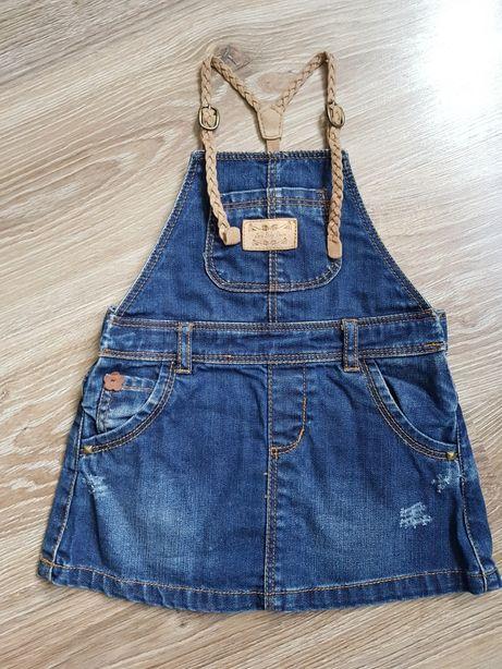 Jeansowe sukienki 92