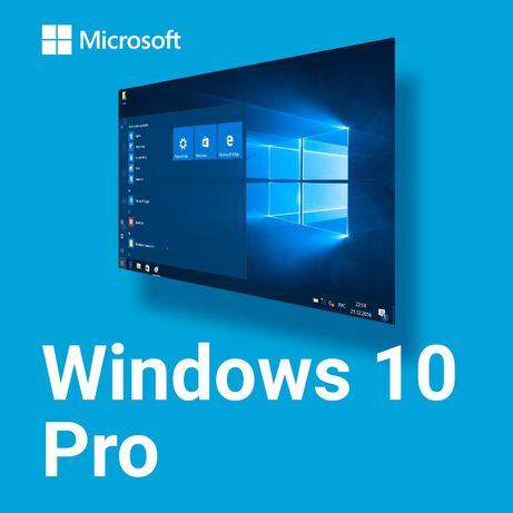 windows 10 pro оригинальная цифровая лицензия, гарантия, постоплата