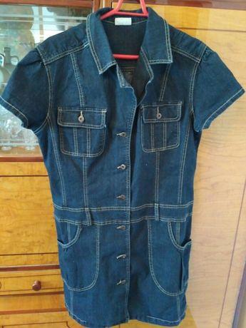 Sprzedam tunikę jeansową