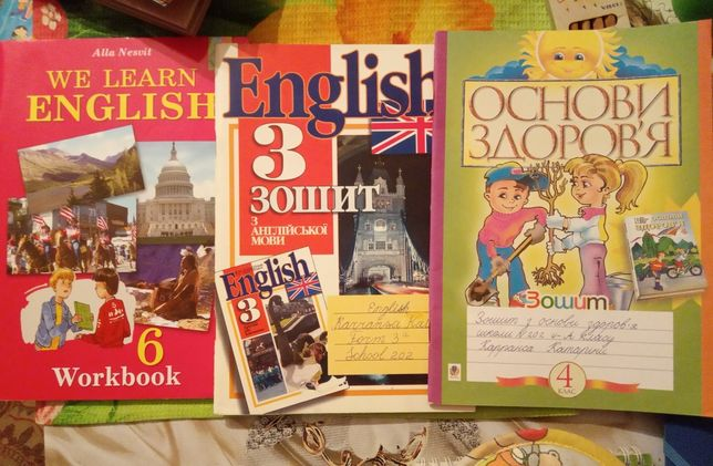 Зошит English 3, we learn English 6 клас, Основи здоров'я 4 клас