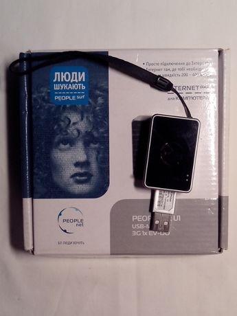 Модем, Modem 3G CDMA
