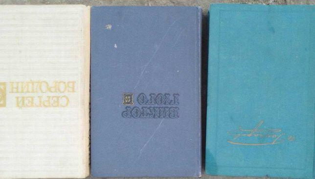 Продам книги Дюма Толстой Флобер Дон Кихот Виктор Гюго и так далее.