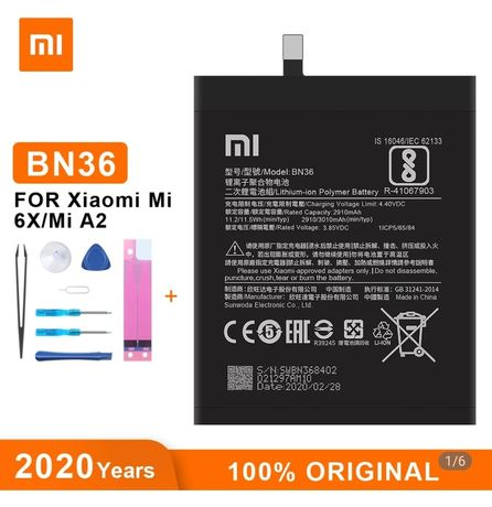 Аккумулятор BN36 для  Xiaomi mi a2 700 руб.