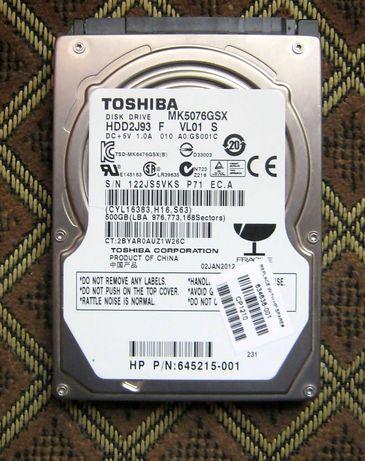 Продам жесткий диск Toshiba 500GB 5400rpm 8MB MK5076GSX 2.5 SATAII.