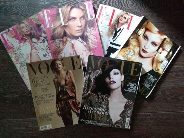 Журналы Elle, Vogue Россия