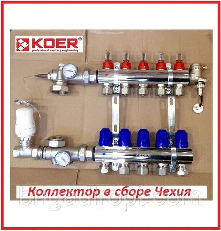Коллектор теплого пола фирмы KOER в полной комплектации с насосом