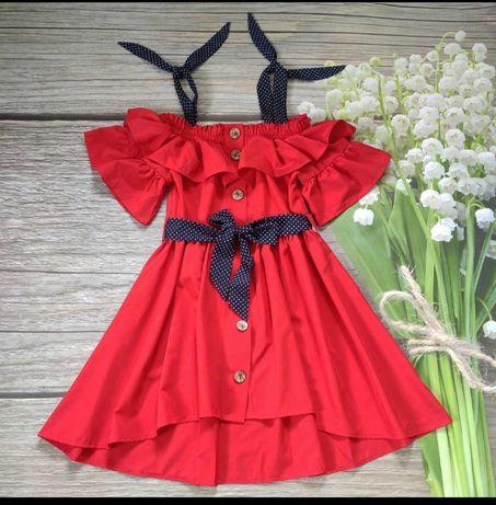 Красивое летнее платье 7-8 лет
