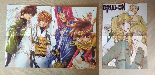 plakaty manga anime