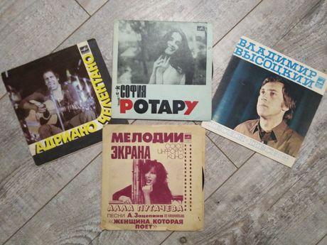 Пластинки вінілові СССР.