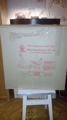 Продам мини инкубатор!!!