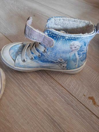 Buty rozmiar 26 z Elza