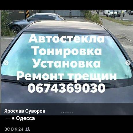 Реклама, объявления