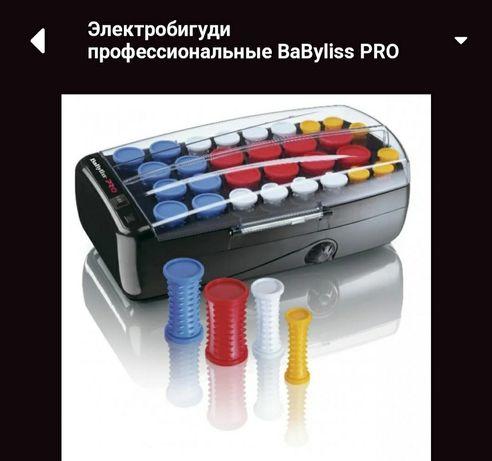 BaByliss PRO. Електробигуди.
