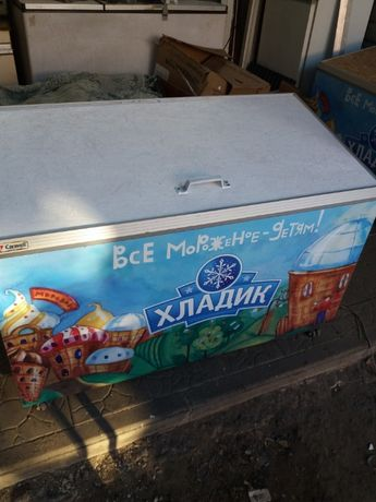 Морозилка 450 литров.