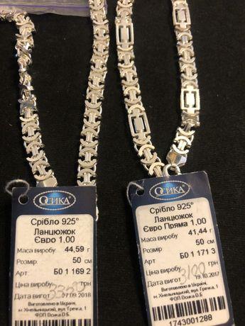 Срібні нові ланцюжки за 1 грам 50 гривнів