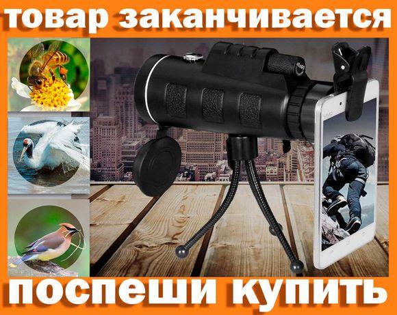 Монокуляр Panda 40x60 с треногой и клипсой для смартфона + чехол