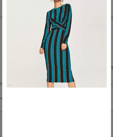 Sukienka reserved xs w paski