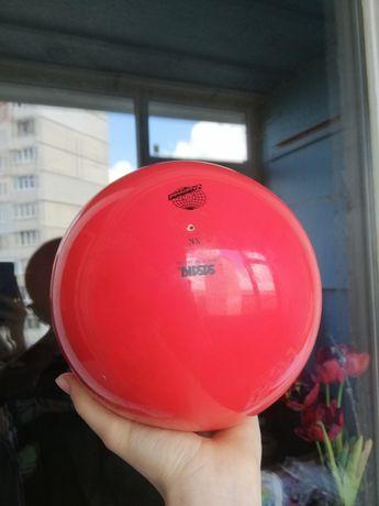 СРОЧНО ПРОДАМ мяч для художественной гимнастики!