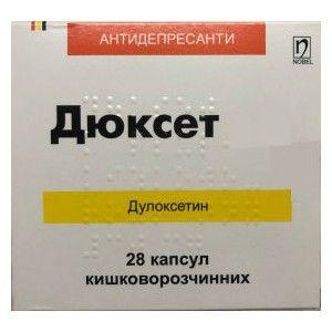 Дулоксетин (Дюксет) 2 запечатанные упаковки