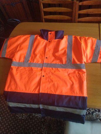 Куртка робоча утеплена ARDON