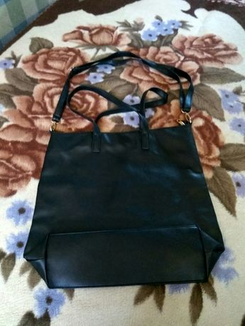 Torebka torba Sinsay shopperka