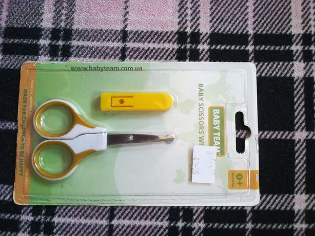 Ножнички для малышей
