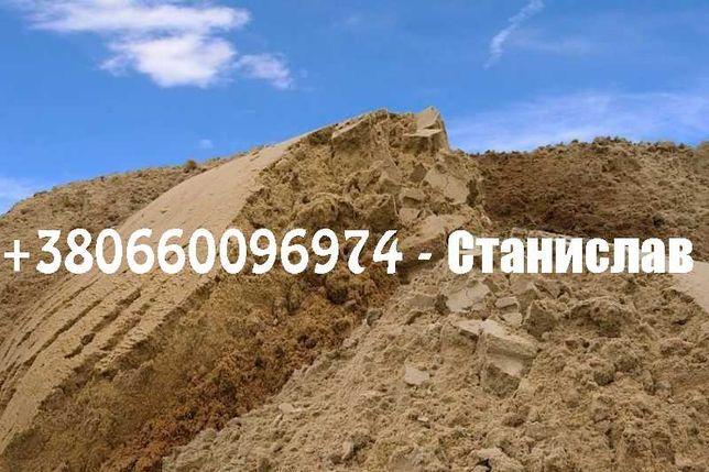 Песок овражный отличного качества, песок речной, щебень, грунт, отсев!