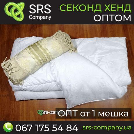 Секонд хенд оптом: Постельное белье, домашний обиход, полотенца, шторы