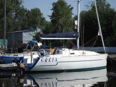 Яхта парусная продам
