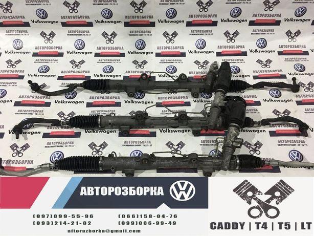 WV Т5 Рулевая Рейка Фольксваген Т5 Разборка Шрот Запчасти