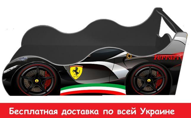 Детская кровать машина г.Днепр + Бесплатная доставка по всей Украине