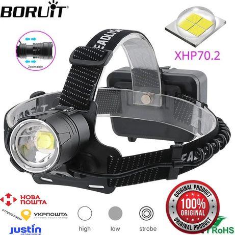 Мега мощный Налобный фонарь Boruit B45 XHP 70.2/3 зум фара супер яркий