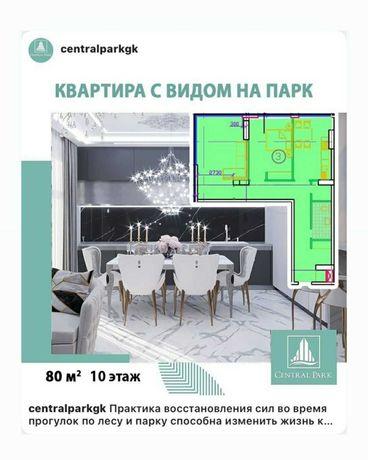 Продам ЖК CENTRAL PARK квартира 80 м2. вид на парк р. Днепр