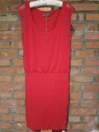Nowa sukienka Zalando czerwona roz M na prezent