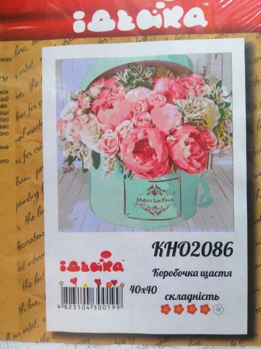 Картини по номерах квіти, картины по номерам цветы, подарок, раскраски Львов - изображение 1
